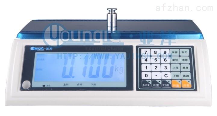 15kg大型低温检重电子计重秤