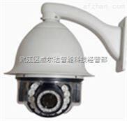 韶关WS-8803 智能红外高速球形摄像机