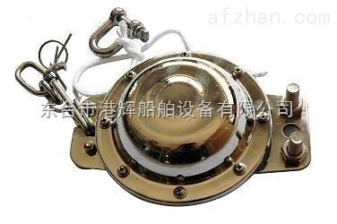 船用静水压力释放器
