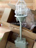 防爆应急照明灯BAJ-35W防爆应急照明灯