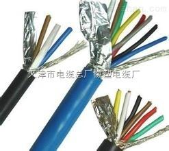 煤矿用信号传输电缆MHYV1*2*7/0.52