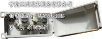 1对STB电缆分线盒