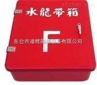 精品推荐消防水龙箱 消防水龙带箱优质价格