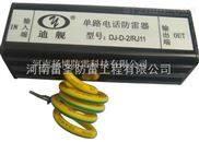 河南学校防雷工程施工费,艾力高接地产品,防爆等电位端子箱