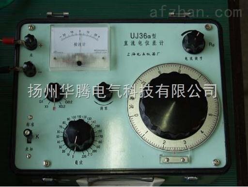 uj36a型便携式直流电位差计