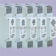 交、直流信号控制OBO信号防雷器