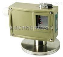 双触点压力控制器/压力开关/D501/7DZ0-0.01MPa