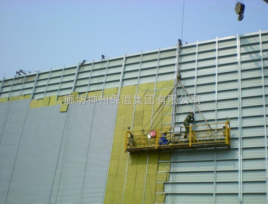 各种型号 河北厂家供应彩钢岩棉夹芯复合板A级防火板材 外墙保温材料