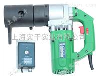 电动扭力扳手500N.m电动扭力扳手厂家