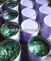 环保涂料-乙烯基玻璃鳞片胶泥