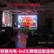 弱电工程LED电子显示屏制作公司