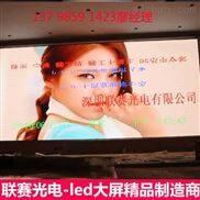 室内P4全彩台湾晶元led芯片制作价格