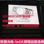 余杭市室内p5led广告显示屏
