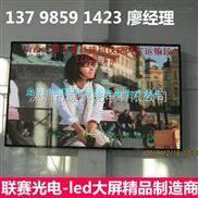 萧山市室内p5led彩色显示屏