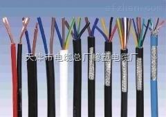 煤矿用通讯信号电缆MHYV4*2*7/0.52价格表