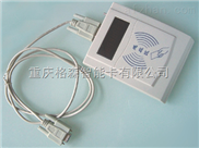 重庆ID阅读器|低价销售|智能卡读写器