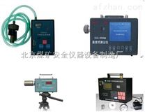 CCHZ1000全自动粉尘测定仪煤矿、电厂定点生产厂家