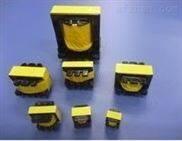 EI13高频变压器 LED灯变压器