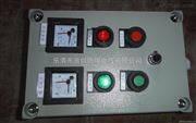 LBZ8050防爆操作柱8050防爆操作柱,定做8050操作柱
