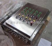 不銹鋼防爆箱/304不銹鋼防爆配電箱