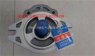 长源齿轮泵CBFP-E671-AFPL