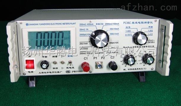 华腾pc36c直流电阻测量仪