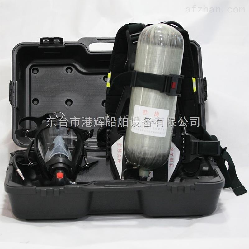 优质供应消防空气呼吸器