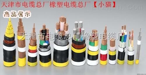 铁路信号电缆PTYY4*1.0每米多少钱