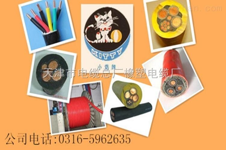 铁路信号电缆价格表PTYV28*1.0