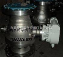 Q347H不锈钢高压球阀