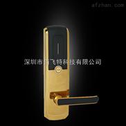 酒店用锁,宾馆智能门锁,酒店电子门锁