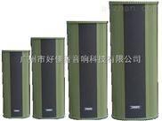 全新正品DSPPA DSP188/DSP288/DSP388迪士普室外防水音柱
