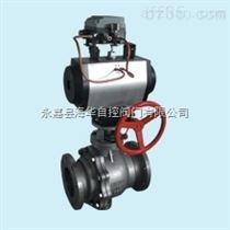 QYH641氣動O型調節切斷球閥