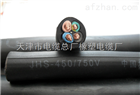 JHS防水橡皮电缆