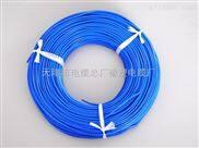 双并电线电缆RVB2*0.3mm? 价格