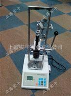 彈簧拉力測試儀彈簧拉力測試儀生產廠