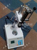 弹簧拉力测试仪弹簧拉压试验机