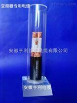 BPGGPP2-电缆批发(硅橡胶变频电缆)
