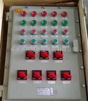 专业生产防爆控制箱XBK价格