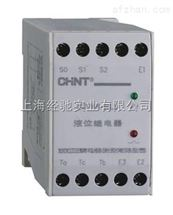 NJYW1-BL1,NJYW1-BL2,NJYW1-NL1,NJYW1-NL2 液位继电器