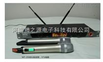 郑州200平米会议室音响