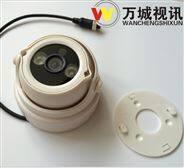 阵列海螺高清摄像头/SONY1200TVL高清摄像机/红外摄像头/车载摄像头
