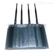 UHF、VHF段无线话筒信号屏蔽器