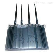 VHF段無線話筒信號屏蔽器