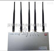 无线监控摄像头信号屏蔽器,无线监控信号干扰仪