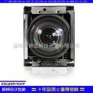 供应上海广州240倍变焦SDI/DVI接口医院监控摄像机机芯