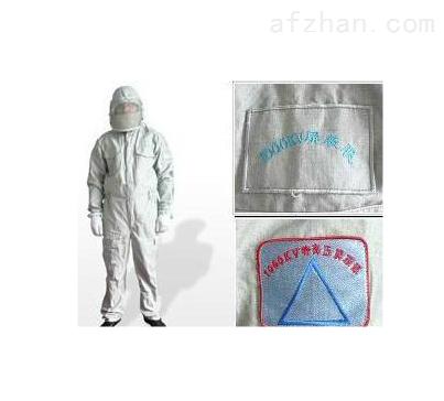 带电作业用高压电防护服/屏蔽服(750KV)