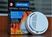 Z实惠家用SS168独立烟雾报警器,光电感烟探测器,烟感器