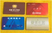 tk4100-深圳智能卡|ID卡|ID薄卡|ID厚卡门禁ID卡