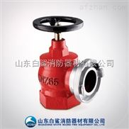 消防器材厂直供旋转型室内消火栓